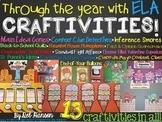 Craftivities Throughout the Year BUNDLE (13 ELA craftivities)