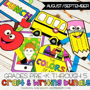 August and September Craftivity With Writing - 6 PRINT AND GO CRAFTS!