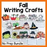 Fall Writing Craftivity Bundle