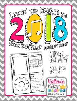 Craftivity: Livin' the Dream in 2017 with Rockin' Resolutions
