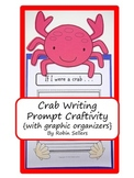 Craftivity: Ocean Crab Writing Prompt
