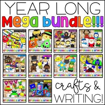 Craftivity, YEAR LONG MEGA BUNDLE!