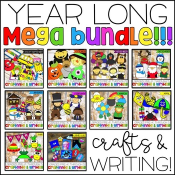 Craftivity, YEAR LONG MEGA BUNDLE!