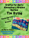Distance Learning|Home Learning| Crafts: Tie Dying