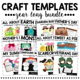 Crafts for the Whole Year MEGA BUNDLE   Writing Craftivity for Kinder, 1st & 2nd