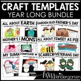 Crafts for the Whole Year MEGA BUNDLE | Writing Craftivity