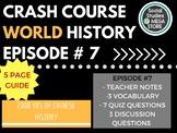 Crash Course China Ep. 7