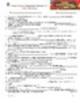 Crash Course Intellectual Property Complete Bundle Episodes 1-7 Questions & Key
