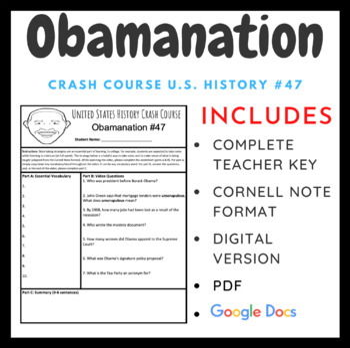 Crash Course U.S. History: Obamanation #47