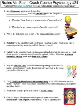 Bias Worksheets Teaching Resources | Teachers Pay Teachers