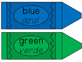 Crayon Color Words (English and Spanish)