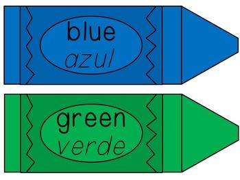 Crayon Color Words (English and Spanish)