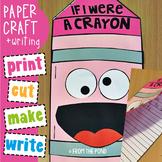 Crayon Craft / Craftivity - Paper Craft + Writing