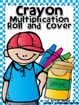 Crayon Roll and Cover for Multiplication Center Activity
