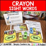 Crayon Sight Word Center - Kindergarten Center - Simply Centers