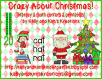Crazy About Christmas! {literacy & math centers & printables}