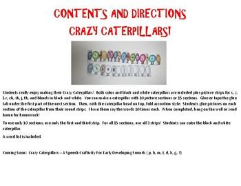 Crazy Caterpillars - A Speech Craftivity for Later Developing Sounds