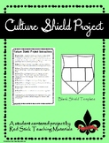Creat a Cultural Shield Project--No Prep
