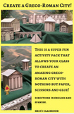 Create A Greco-Roman City! Fun Printable Templates for Gre