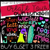 Create Your Own Bulletin Board or Door Decor Bundle: Buy 6 Get 3 FREE