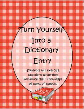 Create Your Own Dictionary Entry
