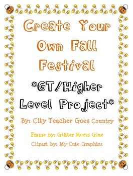 Create Your Own Fall Festival Project
