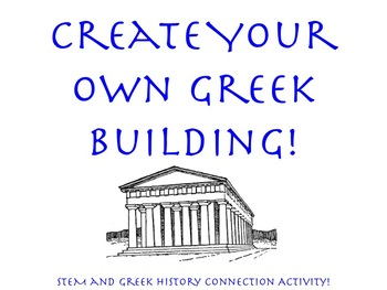 Create Your Own Greek Building