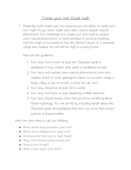 Create Your Own Greek Myth Project Details