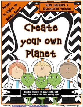 Create Your Own Planet Project