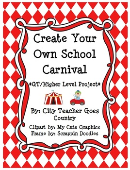 School Carnival Clipart