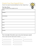 Create Your Own Speech Story: A Fun, Creative Articulation Carryover Activity