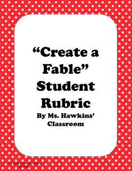 Create a Fable Student Project Rubric