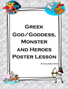 Create a Greek God, Hero or Monster Poster - Lesson Plan