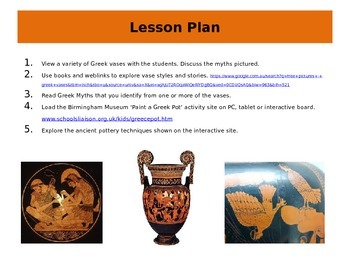 Create a Greek vase
