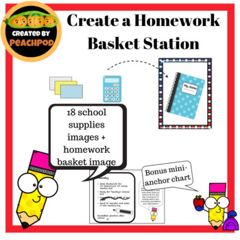 Create a Homework Basket Station