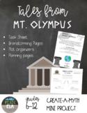 Create a Myth Greek Mythology Project