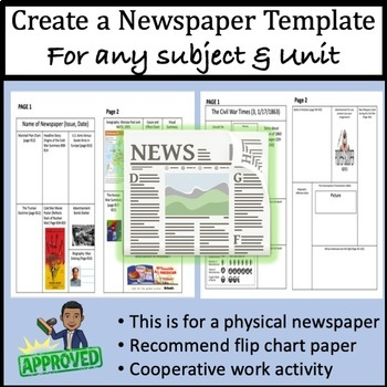 Class Newspaper Template Teaching Resources Teachers Pay Teachers
