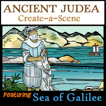 Create-a-Scene Sea of Galilee/Kinneretht Holy Land- 40 Pieces/ BW and Color