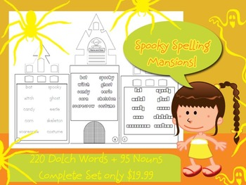 Create a Spooky Dolch Word Spelling Mansion,Word Work, 250+ Pages of Activities!