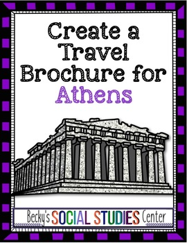 Create a Travel Brochure of Ancient Athens - A Fun Project of Ancient Greece
