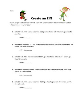 Create an Elf - Multiplication and Estimation