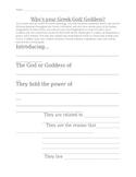 Create your own Greek God/ Goddess Worksheet Activity