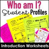 Create your own PROFILE Page - Back to School Activity for