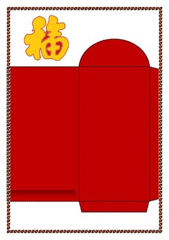 Create your own red pocket