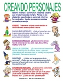Creating Character for Stories and Personal Narr in Spanish (Creando Personajes)