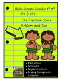 Creation/ Adam and Eve Bible Lesson (My Story Series)