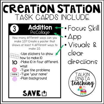 Creation Station iPad Task Cards {Addition & Subtraction}
