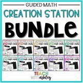 BUNDLE Guided Math Creation Station iPad Task Cards