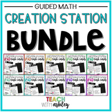 BUNDLE Guided Math Creation Station iPad Task Cards