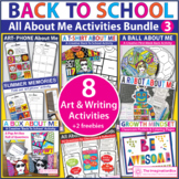 Back to School All About Me Art Activities Bundle